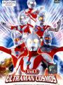Urutoraman Kosumosu - Ultraman Cosmos