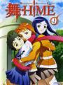 My Princess: My-Hime - Mai Hime: Công Chúa Của Tôi