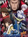 Sengoku Basara Ni: Samurai Kings 2 - Sengoku Basara Two