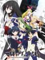 Armed Girls Machiavellism - Busou Shoujo Machiavellianism