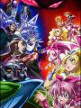 Pretty Cure All Stars Dx3: Reach The Future! - Mirai Ni Todoke! Sekai Wo Tsunagu Nijiiro No Hana