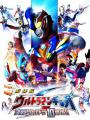 Ultraman Ginga S - Urutoraman Ginga Esu