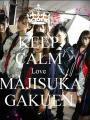 Nữ Vương Học Đường Phần 5 - Majisuka Gakuen Season 5