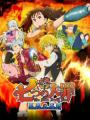Nanatsu No Taizai: Ban No Bangai-Hen - The Seven Deadly Sins: Bans Side Story