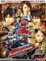Kaettekita Tokumei Sentai Go-Busters Vs - Doubutsu Sentai Go-Busters