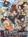 Shingeki! Kyojin Chuugakkou - Attack On Titan: Junior High