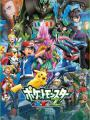 Pokemon Phần 20 Xyz - Pocket Monsters Xy&z