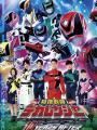 Tokusou Sentai Dekaranger: 10 Years After - A Movie For Tokusou Sentai Dekaranger