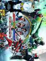 Kamen Rider W Forever: Unmei No Gaia Memori - A To Z The Gaia Memories Of Fate