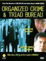 Trọng Án Thất Lục - Organized Crime & Triad Bureau