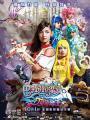 Chiến Binh Balala: Công Chúa Camellia - Balala The Fairies: Princess Camellia