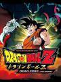 7 Viên Ngọc Rồng: Chiến Binh Bất Tử - Dragon Ball Z Dead Zone: Son Goku Super Star