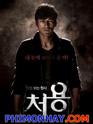 Thám Tử Ngoại Cảm Ghost Seeing Detective Cheo Yong.Diễn Viên: Oh Ji Ho,Oh Ji Eun,Jeon Hyo Seong,Jeon Ji An,Yoo Min Kyu