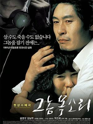 Giọng Nói Của Kẻ Sát Nhân Voice Of A Murderer.Diễn Viên: Kyung,Gu Sol,Nam,Ju Kim,Dong,Won Kang,Yeong,Cheol Kim,Young,Chang Song