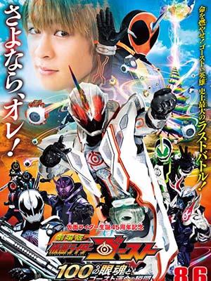 100 Eyecon Và Thời Khắc Định Mệnh Của Ghost Kamen Rider Ghost: The 100 Eyecons And Ghost'S Fateful Moment.Diễn Viên: Vyacheslav Tikhonov,Yefim Kopelyan,Leonid Bronevoy