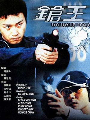 Súng Thần - Double Tap Việt Sub (2000)