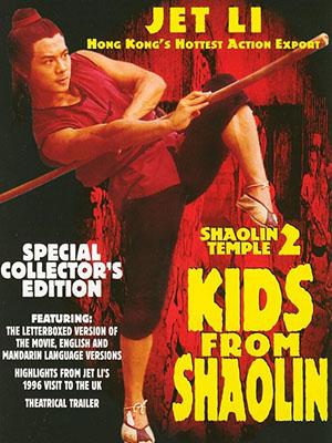 Thiếu Lâm Tự 2: Thiếu Lâm Tiểu Tử Shaolin Temple 2: Kids From Shaolin.Diễn Viên: Shao Lin Xiao Zi,Lý Liên Kiệt,Hoàng Thu Yến,Vu Thừa Huệ,Vu Hải,Kế Xuân Hoa,Jet Li,Lan Ding,Qiuyan