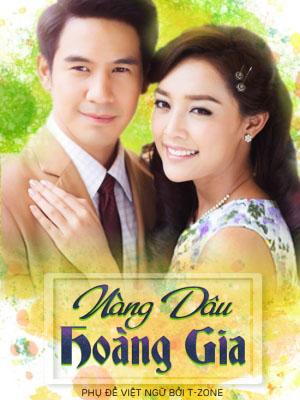 Nàng Dâu Hoàng Gia - Sapai Jao: Royal Daughter In Law Việt Sub (2016)