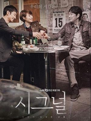 Tín Hiệu Signal.Diễn Viên: Lee Je Hoon,Kim Hye Soo,Jo Jin Woong