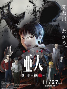Ajin Part 1: Shoudou Demi-Human: Compel