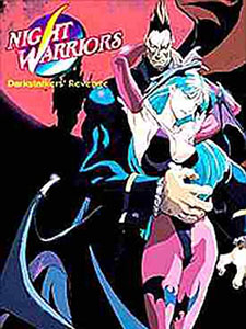 Night Warriors: Darkstalkers Revenge - Vampire Hunter: The Animated Series