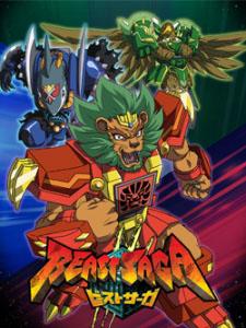 Beast Saga - ビーストサーガ