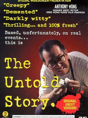 Bánh Bao Nhân Thịt Người The Untold Story.Diễn Viên: Anthony Chau,Sang Wong,Danny Lee,Emily Kwan