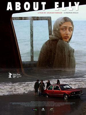Cô Giáo Elly About Elly.Diễn Viên: Golshifteh Farahani,Shahab Hosseini,Taraneh Alidoosti