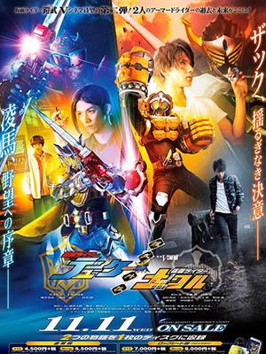 Kamen Rider Knuckle - Kamen Rider Gaim Gaiden 2
