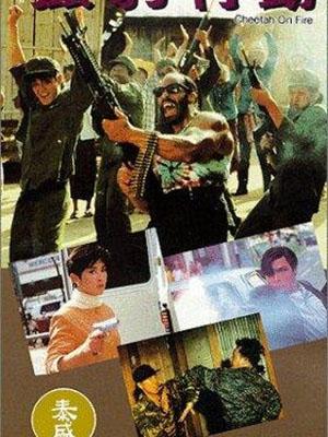 Liệp Báo Hành Động - Cheetah On Fire: Revenge Of The Cheetah Thuyết Minh (1992)