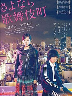 Tạm Biệt Kabukicho - Kabukicho Love Hotel: Goodbye Kabukicho