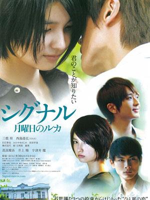 Tín Hiệu: Signal Luca On Mondays.Diễn Viên: Azusa Mine,Takahiro Nishijima,Kengo Kora,Jun Inoue,Ken Utsui