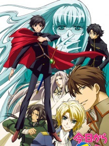 Kyou Kara Maou! 3Rd Series, Dai San Series - Kyou Kara Maoh! Season 3, Maruma Third Series