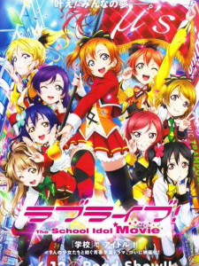 Love Live! The School Idol Movie - Gekijouban Love Live!, School Idol Project Movie
