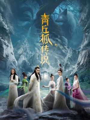 Thanh Khâu Hồ Truyền Thuyết Legend Of The Qing Qiu Fox.Diễn Viên: Trương Tuyết Nghênh,Vương Khải