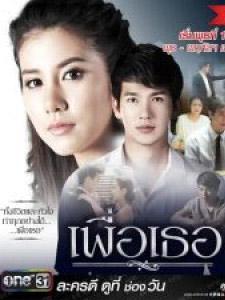 Vì Em - Puerter Việt Sub (2016)