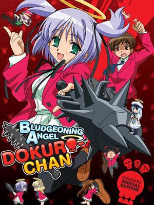 Bokusatsu Tenshi! Dokuro-Chan - Bludgeoning Angel Dokuro Chan