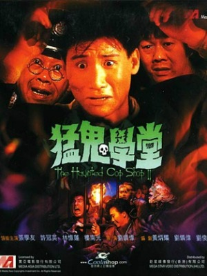 Đồn Cảnh Sát Ma Ám 2 - The Haunted Cop Shop Ii