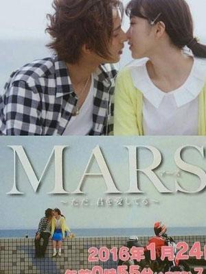 Chỉ Là Anh Yêu Em Mars: Tada Kimi Wo Aishiteru.Diễn Viên: Iitoyo Marie,Aso Kira,Yamazaki Hirona