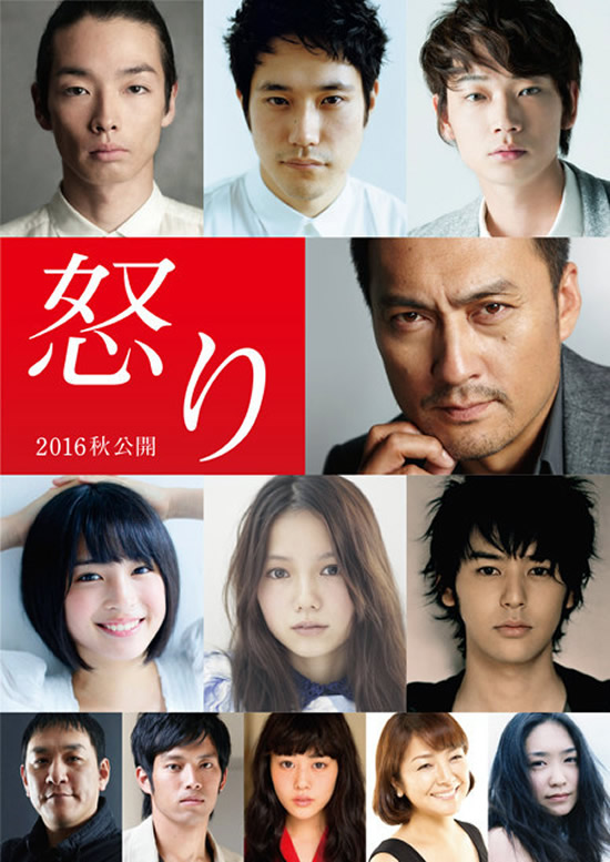 Mãi Đừng Xa Tôi Never Let Me Go.Diễn Viên: Ayase Haruka,Miura Haruma,Mizukawa Asami
