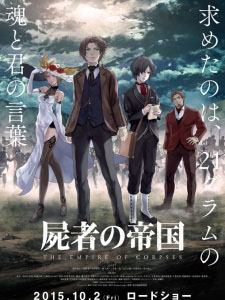 Shisha No Teikoku: Project Itoh The Empire Of Corpses.Diễn Viên: Shohreh Aghdashloo,Cas Anvar,Wes Chatham