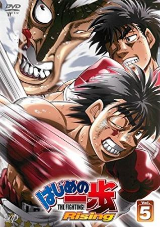 Hajime No Ippo: Rising - Hajime No Ippo Ss3