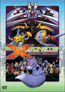 Digital Monster X-Evolution Digimon: 13 Royal Knights