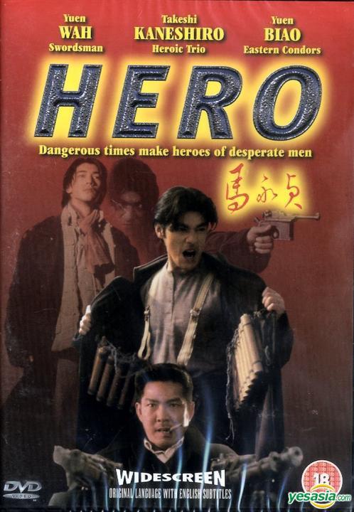 Anh Hùng Mã Vĩnh Trinh Hero.Diễn Viên: Takeshi Kaneshiro,Biao Yuen,Jessica Hester Hsuan