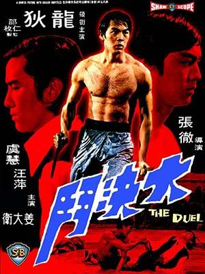 Đại Quyết Đấu The Duel.Diễn Viên: Lung Ti,Ping Wang,Jeanette Yu Wei
