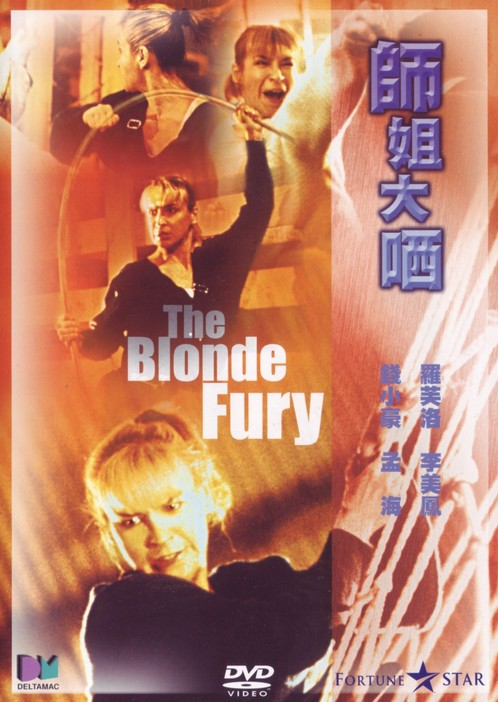 Những Đồng Tiền Giả - The Blonde Fury