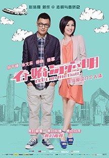 Khói Thuốc Tình Yêu Love In A Puff.Diễn Viên: Miriam Yeung Chin Wah,Shawn Yue,Singh Hartihan Bitto,Yat Ning Chan