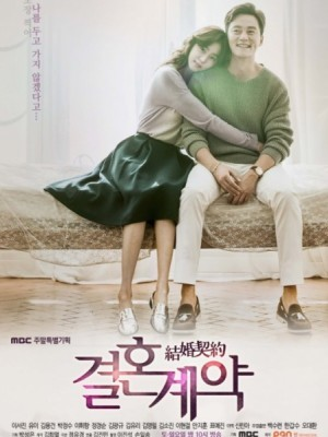 Hợp Đồng Hôn Nhân Marriage Contract.Diễn Viên: Lee Seo,Jin,Uee,Kim Yong,Geon,Park Jung,Soo,Lee Whee,Hyang