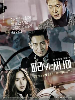 Người Thổi Sáo Pied Piper.Diễn Viên: Shin Ha,Kyun,Jo Yoon,Hee,Yu Jun,Sang