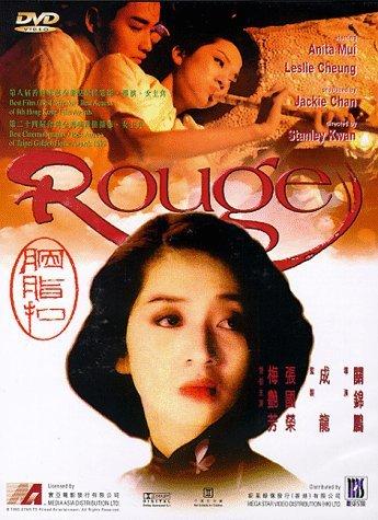 Yên Chi Khâu Rouge.Diễn Viên: Leslie Cheung,Anita Mui,Alex Man